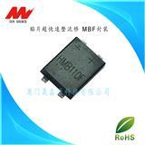 厂家直销HMB110F 1A/1000V MBF封装 快恢复贴片整流桥,可用于汽车电子,智能照明 家居等多领域