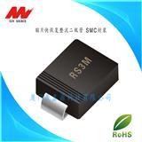 原厂贴片快恢复整流二极管 RS3M 3A/1000V SMC封装,可用于智能家电,汽车电子,照明等多领域