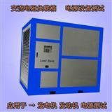 数据中心发电机负载箱 负载柜 发电机出厂测试负载箱100kW-500kW
