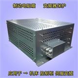 伺服变频制动电阻箱 控制柜制动电阻箱