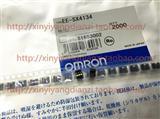 (欣亿扬光耦)光电开关 贴片槽型光耦传感器 EE-SX4134  原装正品