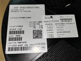 NXP逻辑芯片 74HCT541D 缓冲器和线路驱动器