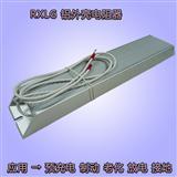 能一电气直销铝壳电阻 伺服变频电阻 制动电阻