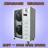 能一电气直流负载负载箱 10kW-100kW 100VDC-750VDC