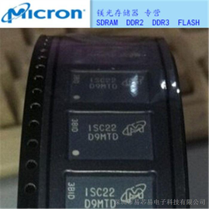 供应原装存储器(IC)MT47H64M16HR-3:H