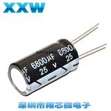 25V6800UF 长寿命直插电解电容6800UF 25V 体积16X30