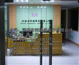 TDA11135PS/V3/3 超级电视机芯片 品牌TRIDENT 原厂原装正品