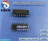 直插CD4518BE CD4518 DIP16原装正品 逻辑 计数器 除法器 IC集成电路