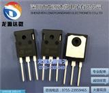 现货 H20R1202 TO-3P IGBT单管 40A 1200V 原装进口三极管 变频器/电磁炉