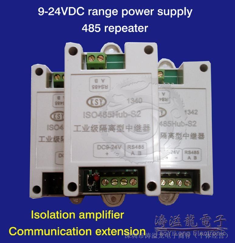 485信号_485信号隔离型中继器9~24VDC门禁LED专用通信延长防干扰放大器 ...