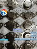 现货 ON品牌金封管三极管MJ15022G/MJ15023G对管 TO-3 铁帽音频功放管