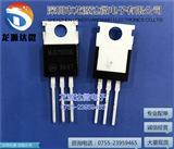 现货 全新原装 安森美ON  MJE15030G/MJE15031G TO-220音频功放对管/对管/三极管