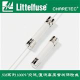 Littelfuse 508系列0508001.MXP 无引线保险丝1A