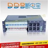 48V90A通信电源,48V高频开关电源,�48V嵌入式通信电源系统,通信电源厂家批发