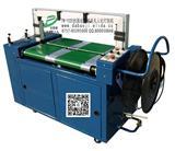 省电实用西安自动化包装机械设备英德塑料带打包机