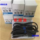 E3NX-FA41数字光纤传感器内外包装齐全现货正品保障