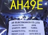 AH49E 板机接口霍耳效应/磁性传感器 现货 欢迎咨询
