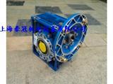 中研紫光NMRW075蜗杆减速机