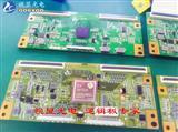 HV77DA V5.5-京东方逻辑板