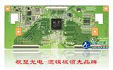 华星光电逻辑板-TT4851D01-1