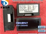 现货 变焊机电流表头 XLC5301 DC0-999MV通用表头 DC5V
