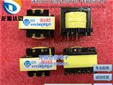 正品 逆变焊机开关电源变压器E33 100:16:30:25辅助电源开关变压器