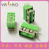 销售USB插座插头,USB插头插座连接器,高品质1394插座连接器厂家