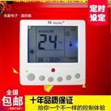 YCK205A房间温控器.风机盘管温控器(图)