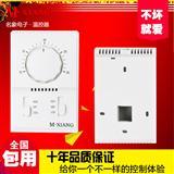 提供代理机械式温控器 磨合温控器