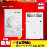 YCK101A机械温控器 机械式恒温器