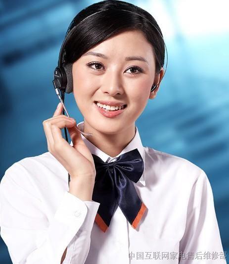 欢迎访问一湘潭万和热水器官方网站)各中心售后服务咨询电话