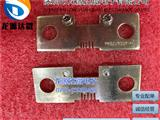 正品 电焊机常用配件分流器100A/200A/300A/400A/500A/600A