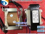 电焊机工频变压器全铜国标双15V变压器焊机原厂品质UG-16