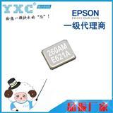 12M晶体谐振器价格-12M爱普生有源晶振-12M晶振代理商
