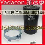 200V36000UF电容器 螺柱焊机专用 高品质 质量稳定 优于其他国内同行