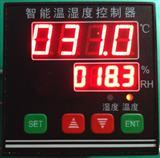 智能温湿度控制器微电脑恒温恒湿控制开关开孔嵌入式