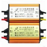 睿登12V转5V,24V转5V,24V转12V,5A、LED车载显示屏电源,DC-DC转换 SL
