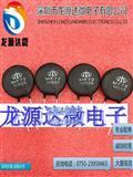 现货 全新正品 电焊机常用 功率型热敏电阻器MF72 10D-15