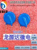 全新正品 压敏电阻器ZOV-20D751K突波吸收器 压敏电阻20D751