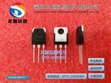 F60UA60DN 快恢复管 整流 二极管 60A/600V F60U60DN 质量测好