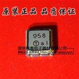 TA0958A声表滤波器