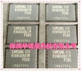 K9WBG08U1M-PCBO原装现货,价格优惠,欢迎订购。