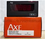 AXE钜斧M1-A24A电流电压表AXE数显表