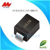 原厂贴片高效整流二极管US2M 2A/1000V SMA/SMB封装 可用于汽车电子 智能家电 绿色照明