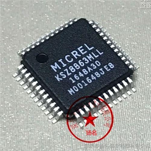 捷配电子市场网 元器件 集成电路(ic) 其他ic  型号: ksz8863mll 厂家