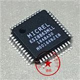 现货通信IC KSZ8863MLL Microchip LQFP48 全新原装