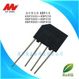 厂家供插件整流桥KBP408 4A/800V KBP封装 LED照明汽车电子仪表用