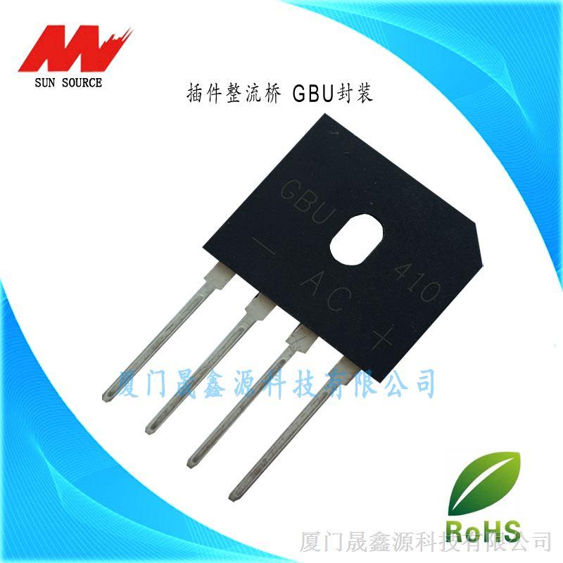 插件整流��GBU410 4A 1000V 直插扁�_ 中大�流LED照明汽��子用