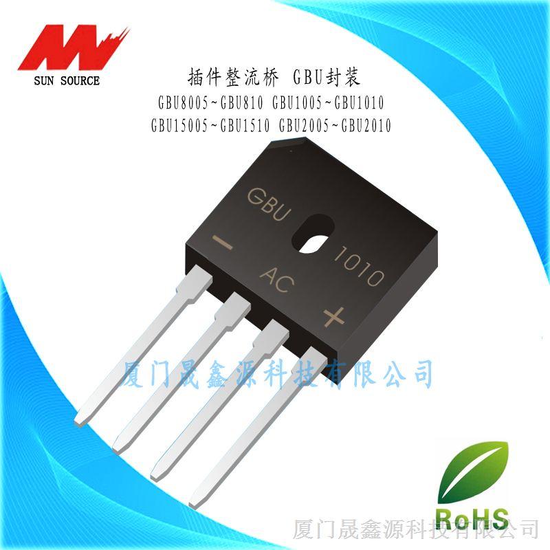 原�b正品 插件整流��GBU8005-GBU810 GBU封�b 品� 保�C 量大�r�� 免�M索��