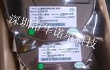 AP4341NTR-G1 原厂现货热卖!100%原装正品,欢迎来电唐。